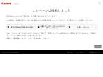 http://cweb.canon.jp/ef/lineup/tele-zoom/ef70-200-f28l-is-ii/