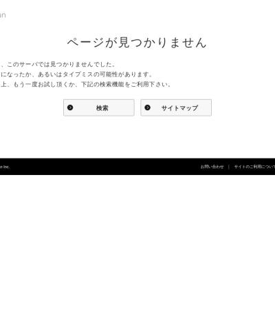 http://cweb.canon.jp/pixus/gundam-sp/chars.html