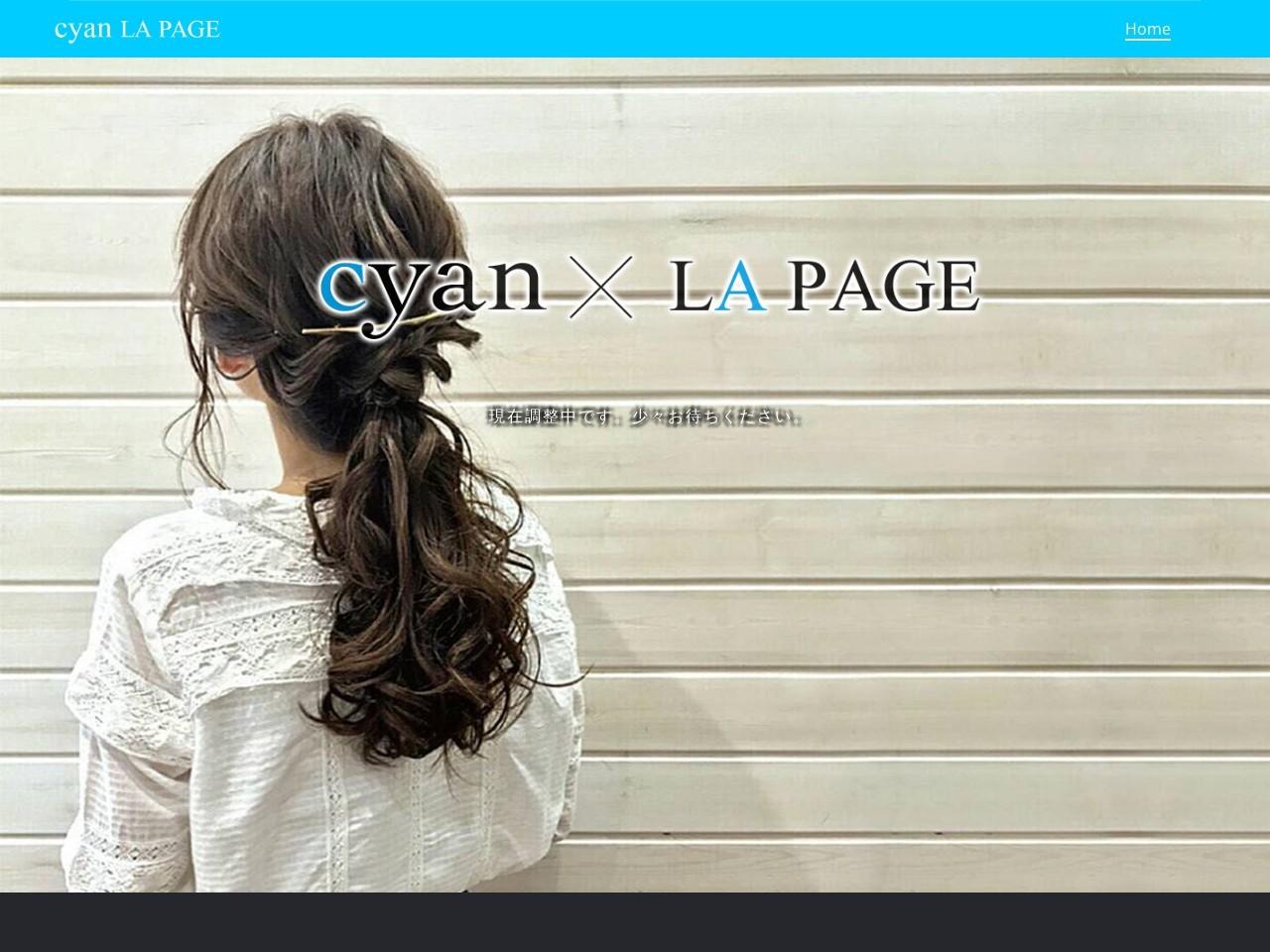 cyan LA PAGE