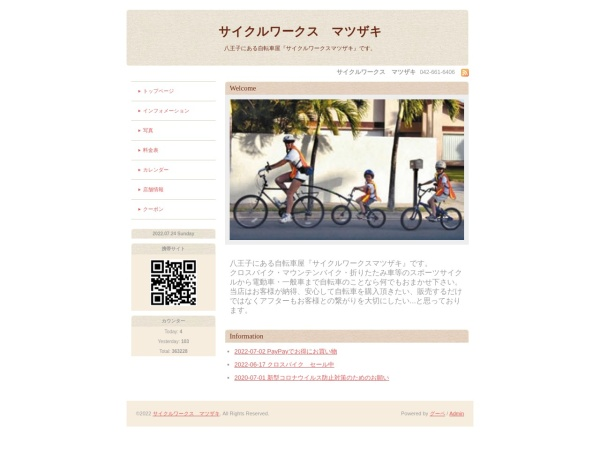 Screenshot of cycleworks-m.com