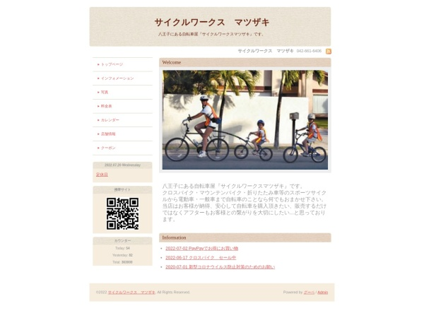 Screenshot of cycleworks-m.com