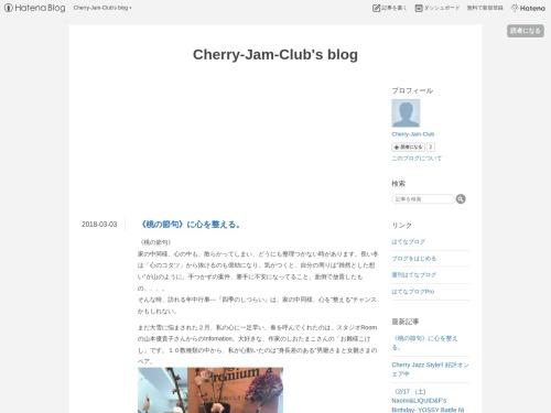 http://d.hatena.ne.jp/Cherry-Jam-Club/