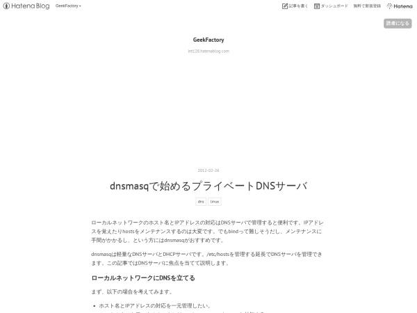 http://d.hatena.ne.jp/int128/20120226/1330247800