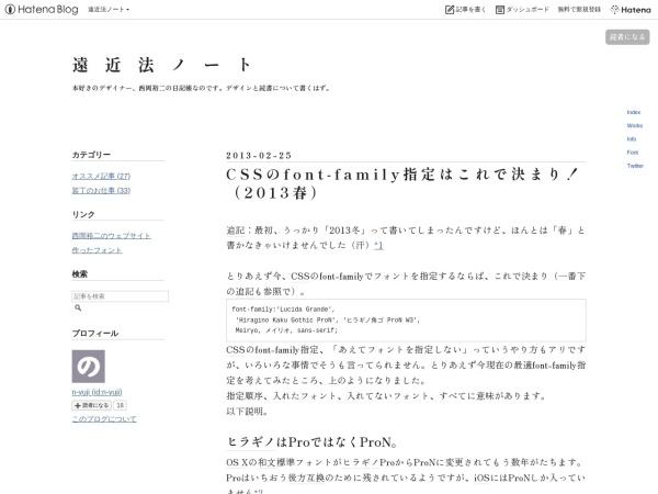 http://d.hatena.ne.jp/n-yuji/20130225/p1