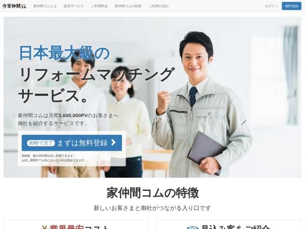 http://d.ienakama.com