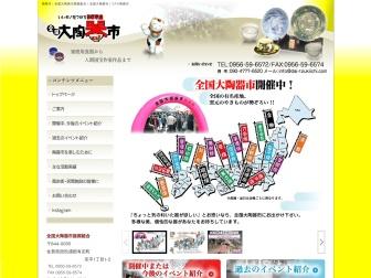 http://dai-toukiichi.com/index.php