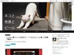 http://daiki-photo.hatenablog.jp/entry/2016/03/18/080000