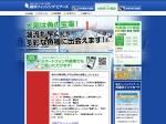 http://daikoku.yokohama-fishingpiers.jp/