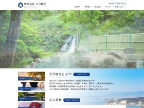 http://dainichikanko.co.jp/