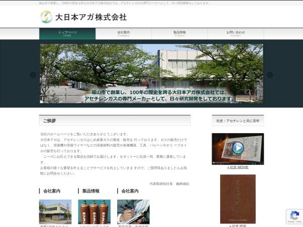 http://dainihonaga.jp