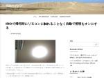 http://daisukeblog.com/?p=2344