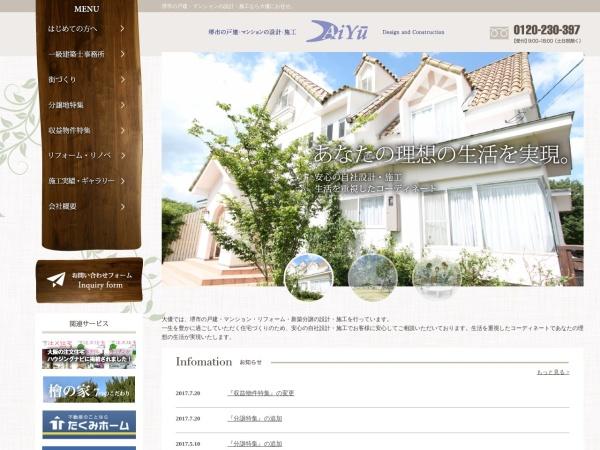 Screenshot of daiyu.ne.jp