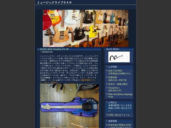 http://dan.dreamblog.jp/