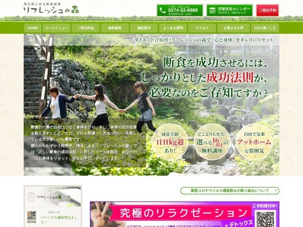 Screenshot of danjikidiet.com
