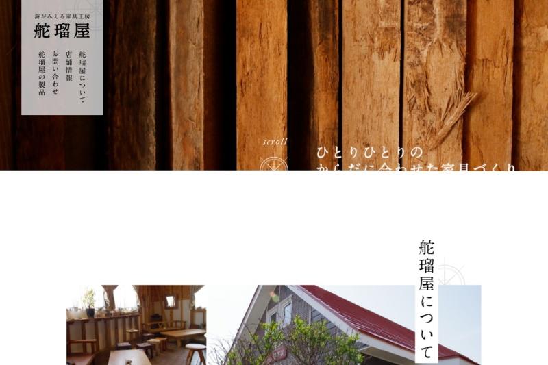 Screenshot of daruya.boy.jp
