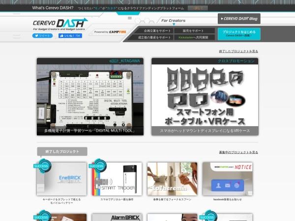 Screenshot of dash.cerevo.com