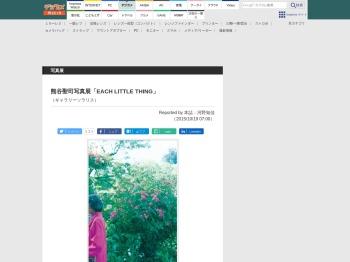 http://dc.watch.impress.co.jp/docs/news/exhibition/20151019_722620.html