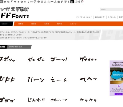 Screenshot of dddfont.com