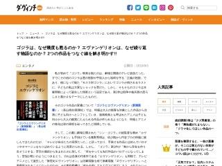 Screenshot of ddnavi.com