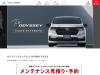 http://dealer.honda.co.jp/hondacars-yokkaichihigashi/
