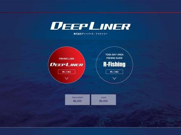 Screenshot of deepliner.com