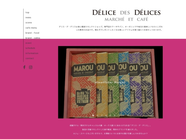 http://delicedelices.com