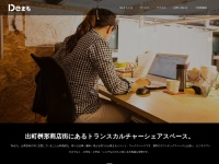 http://demachi.aai-b.jp/