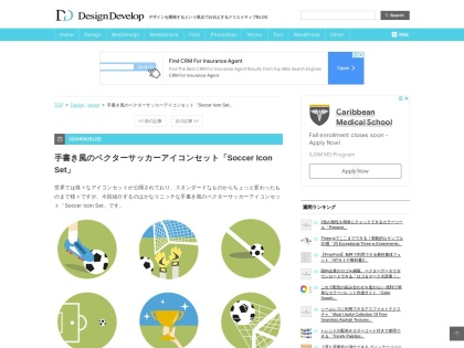 http://design-develop.net/design/soccer-icon-set.html