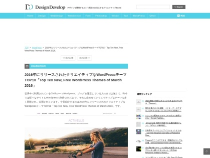 http://design-develop.net/wordpress/top-ten-new-free-wordpress.html