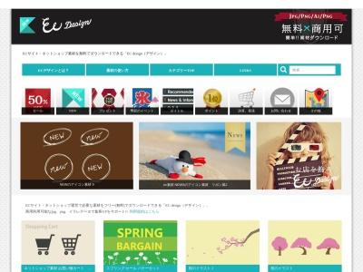 http://design-ec.com/