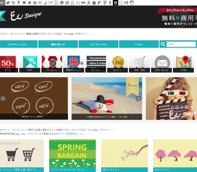 Screenshot of design-ec.com