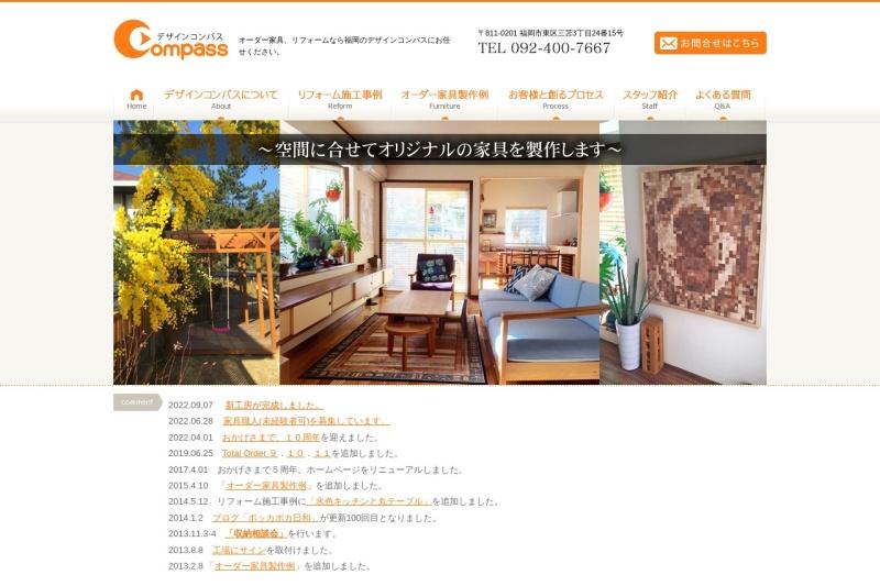Screenshot of designcompass.jp