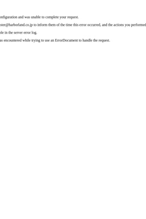 Screenshot of dev.harborland.co.jp