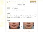 http://dfront.jp/sp/planlist/tarumi_doublo.html