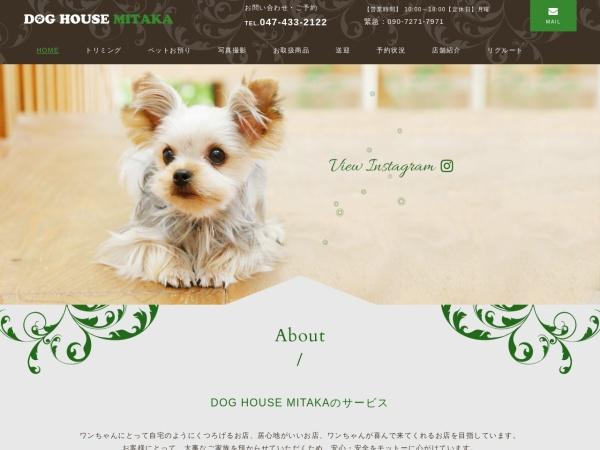 Screenshot of dh-mitaka.com