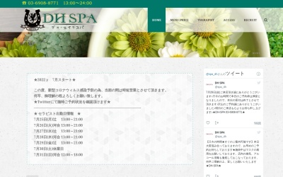 Screenshot of dh-spa.net