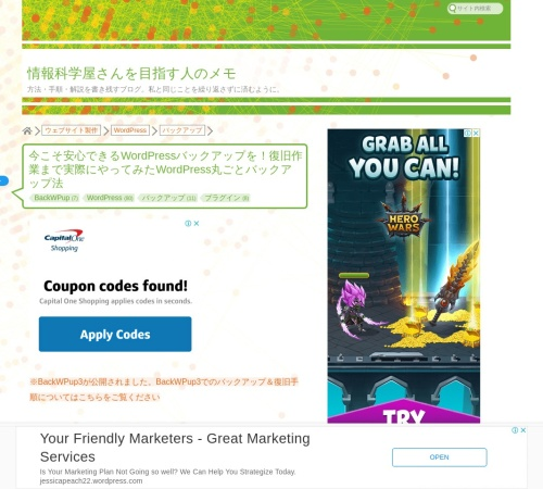 Screenshot of did2memo.net