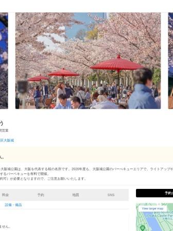 Screenshot of digiq.jp