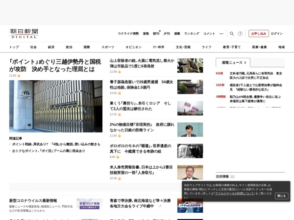 http://digital.asahi.com/articles/ASJ5L4V8QJ5LUCVL00V.html