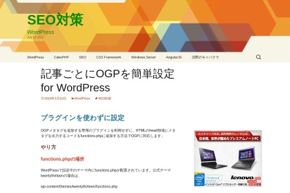 Screenshot of dim5.net