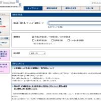 http://disclosure.edinet-fsa.go.jp/