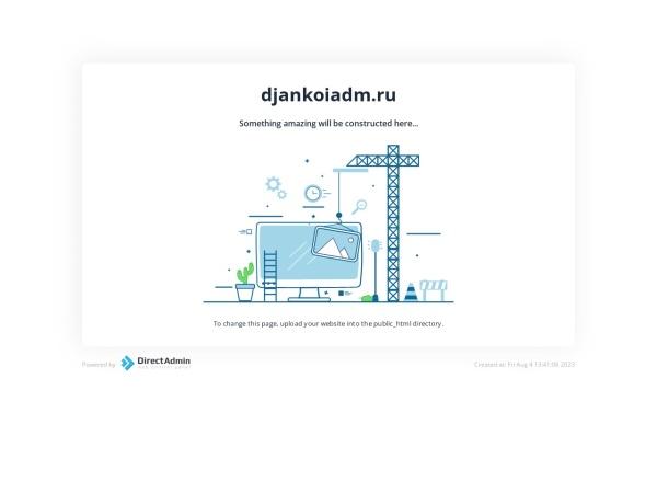 Screenshot of djankoiadm.ru