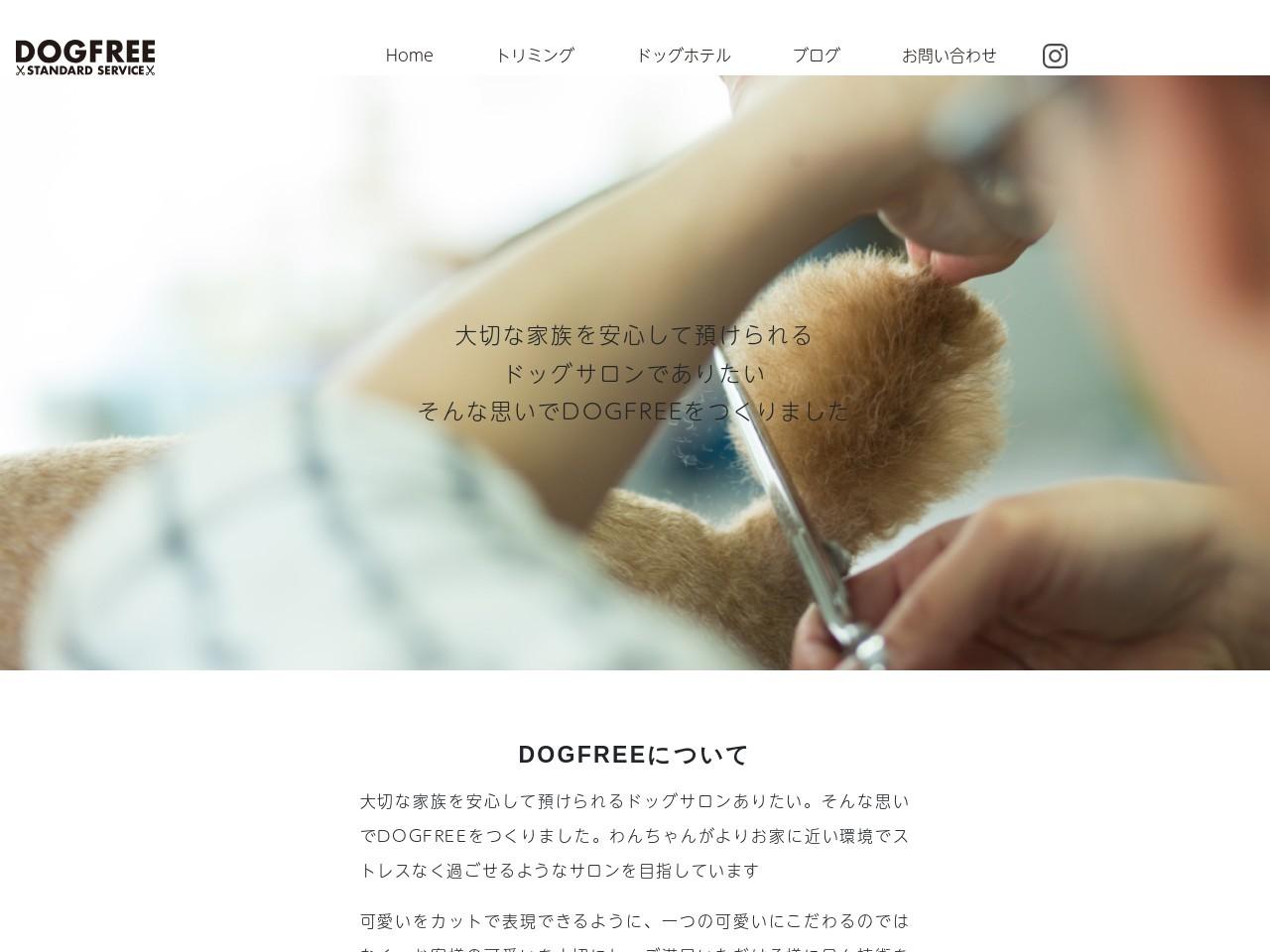 DOG‐FREE