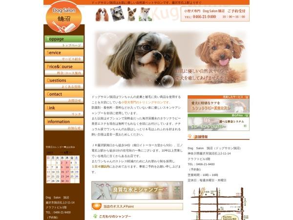 Screenshot of dog-kugenuma.com