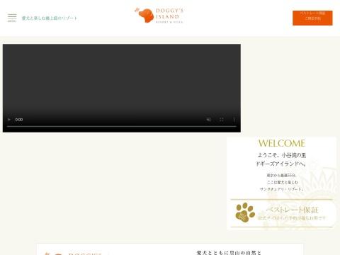 http://doggys-island.jp/