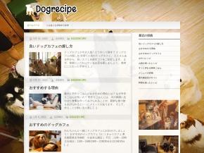http://dogrecipe.jp/