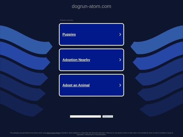 Screenshot of dogrun-atom.com