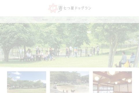 Screenshot of dogrun-yadoriki.jp