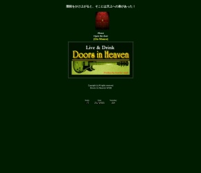 心斎橋DOORS in HEAVEN