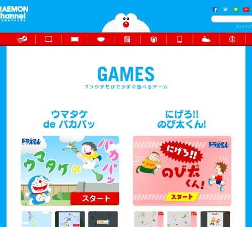 http://dora-world.com/game/game_synchro.html